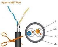 Кабель КППЭ-ВП (100) 2х2х0,51 (FTP-cat,5E)