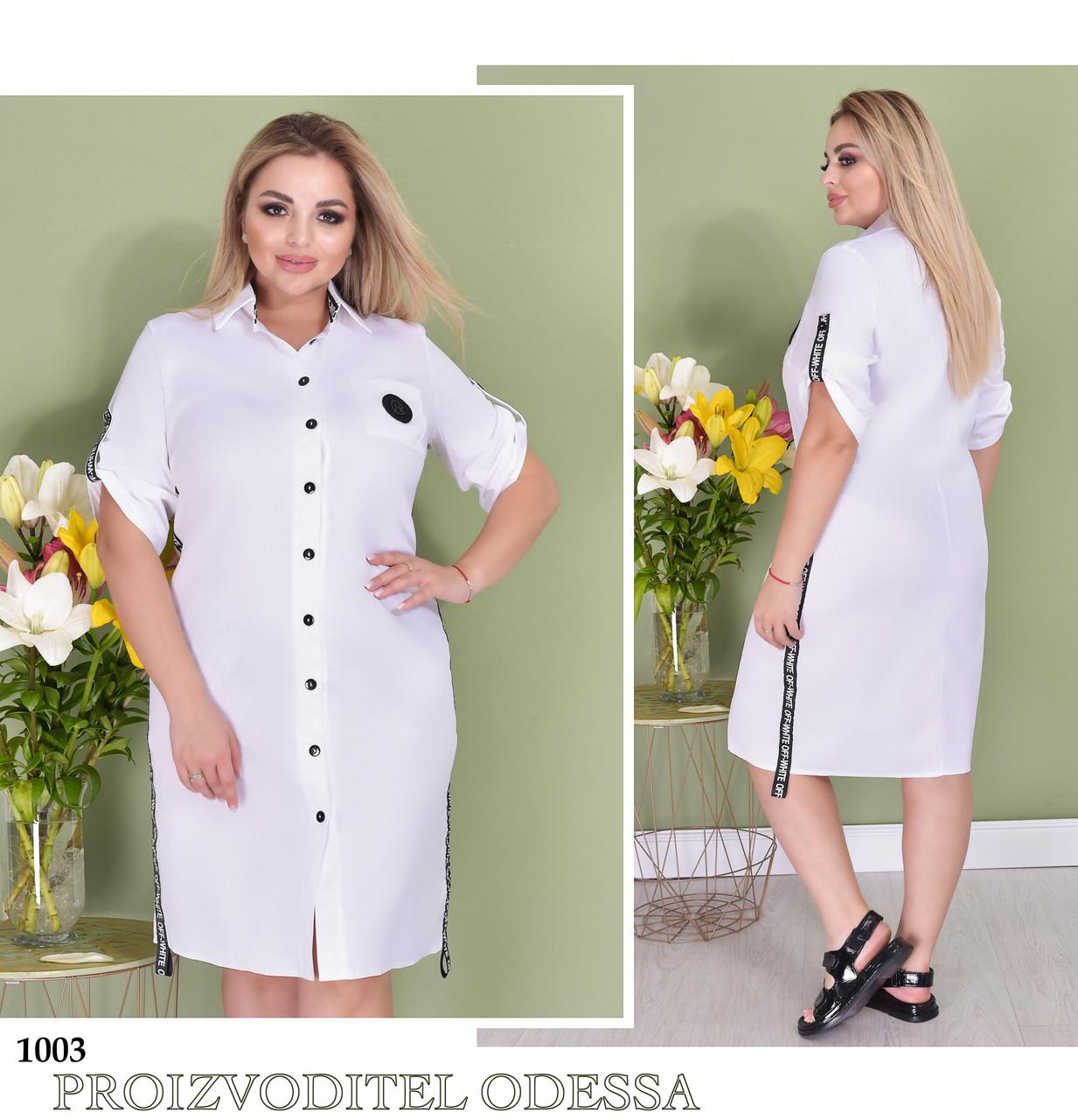 Платье-рубашка по колено коттон 50,52,54,56,58,60