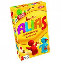 Алиас Юниор или Скажи иначе для детей - pi 53369