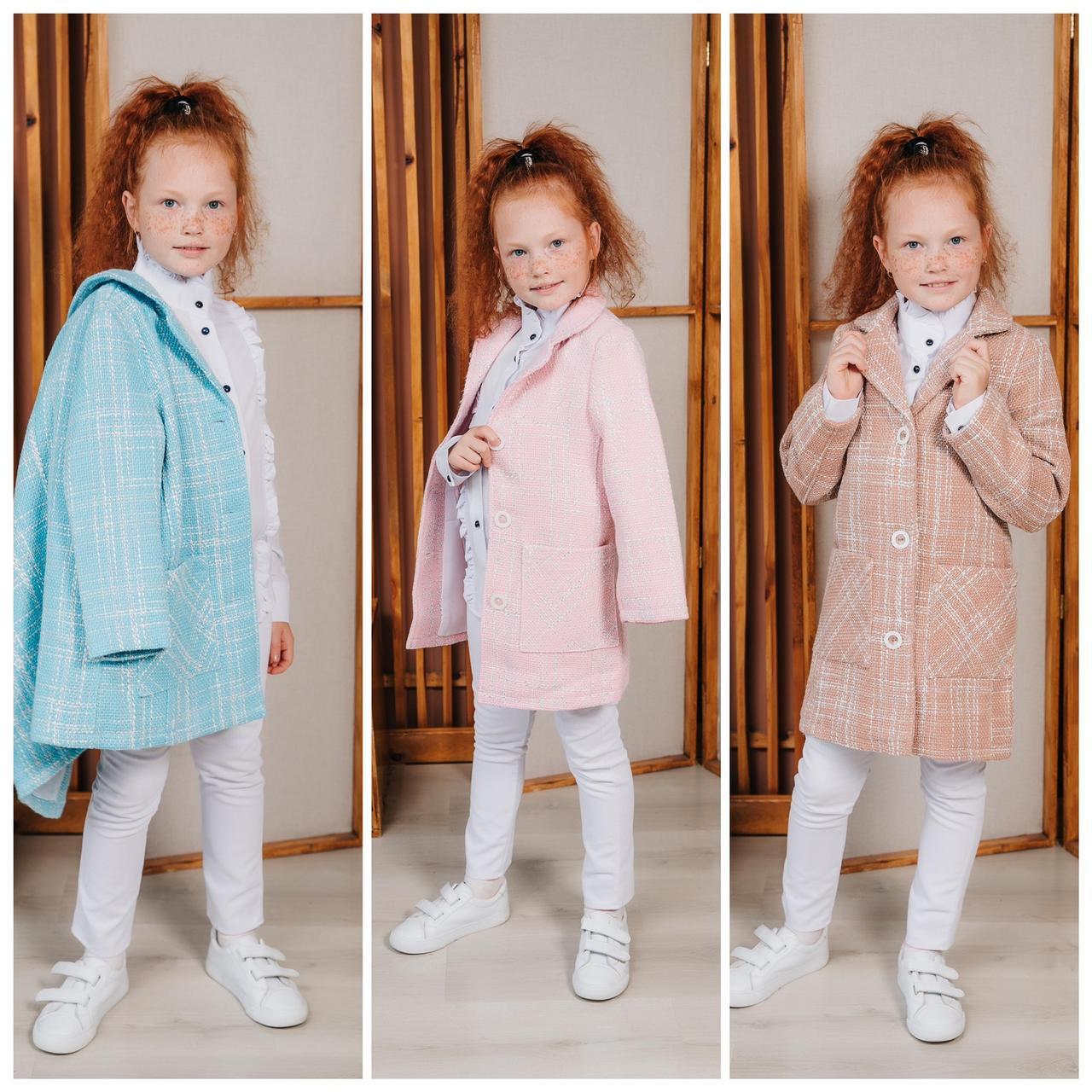 Пальто-пиджак детское демисезонное для девочки Шарлотта|  размеры на рост 122, 128, 134, 140р.