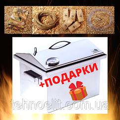 Домашняя коптильня для горячего копчения из нержавейки домик с термометром 400х300х310