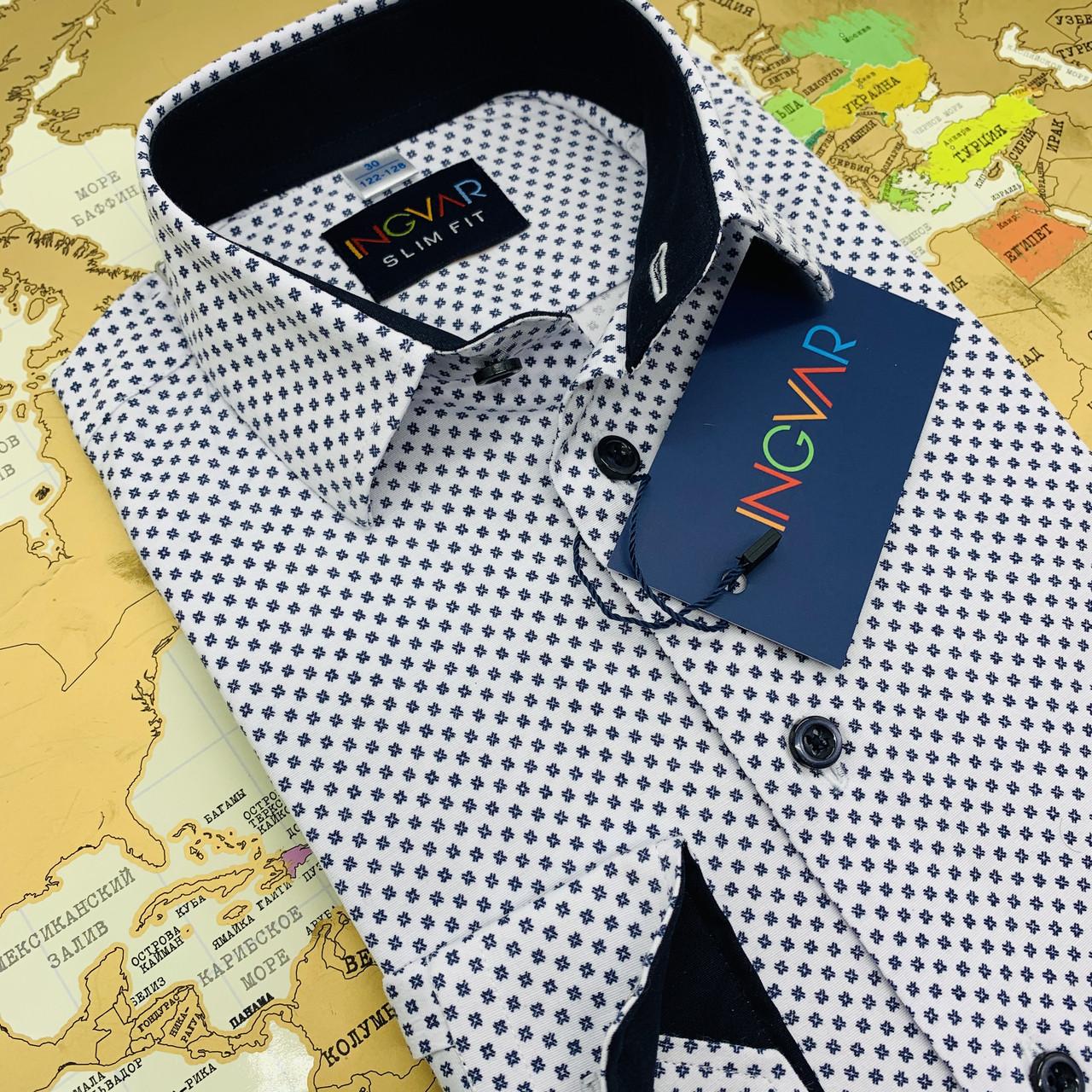 Рубашка детская белая с синим принтом L27. INGVAR