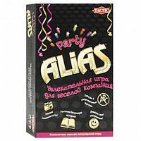 Алиас для вечеринки Дорожная Party Alias. Compact - pi 53370