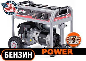 Бензиновый генератор 3 кВт Briggs & Stratton 3750A