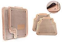 Ковры для авто универсальные со съемным ворсовым элементом, комплект 5 шт., беж