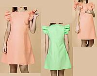 РАСПРОДАЖА!!! Красивое платье для беременных. Летнее платье для беременных. Летнее платье для будущих мам