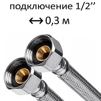 Шланг для води 1/2ВВ 0,3 м Kottmann