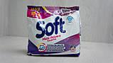 SOFT Стиральный порошок Свежесть лаванды 1.32 кг, фото 6