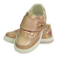 Кроссовки кросівки спортивная весенняя осенняя обувь для девочки 3353 розовый ТМ WeeStep(Сказка) .Размеры 21-26
