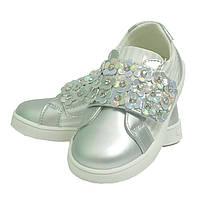 Кроссовки кросівки спортивная весенняя осенняя обувь для девочки 3371 серебряный  ТМ WeeStep(Сказка) .Размеры 21-26