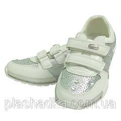Кроссовки кросівки спортивная весенняя осенняя обувь для девочки 3896 белый ТМ WeeStep.Размеры 27-32