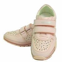 Кроссовки кросівки спортивная весенняя осенняя обувь для девочки 3897 розовый ТМ WeeStep.Размеры 27-32