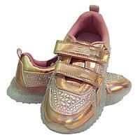Кроссовки кросівки спортивная весенняя осенняя обувь для девочки 4672 пудровый ТМ WeeStep.Размеры 32-37