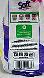 SOFT Стиральный порошок Свежесть лаванды 1.32 кг, фото 7
