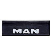 Брызговик для грузовика MAN рельефная надпись (650*220 мм)