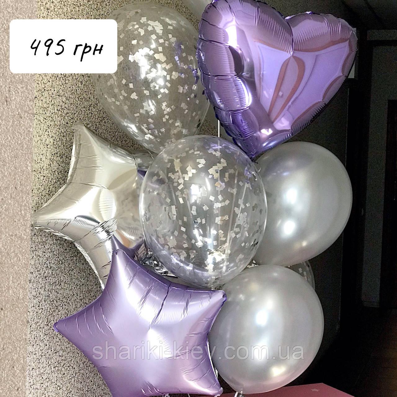 Связка шаров на подарок с латексными и фольгированными шарами в сиреневом цвете