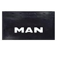 Брызговик для грузовика MAN рельефная надпись (650*350 мм)