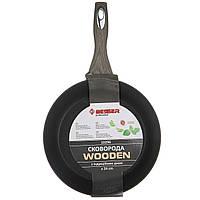 Сковорода с индукционным дном WOODEN, 24 см