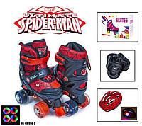 Комплект ролики-квады+защита+шлем. р.29-33. Spiderman. Светящиеся колеса и шлем!