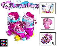 Комплект ролики-квады+защита+шлем. р.34-38. Little Pony. Светящиеся колеса и шлем!
