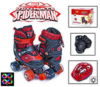 Комплект ролики-квады+защита+шлем. р.34-38. Spiderman. Светящиеся колеса и шлем!