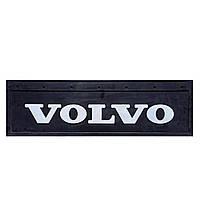 Брызговик для грузовика VOLVO рельефная надпись (650 * 220 мм)