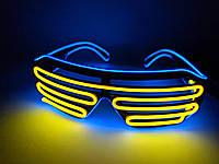 Светодиодые очки светящиеся в темноте желтый синий