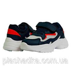 Кроссовки кросівки спортивная весенняя осенняя обувь мокасины 7286Е синий ТОМ М р.28-32