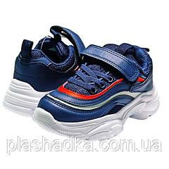 Кроссовки кросівки спортивная весенняя осенняя обувь мокасины 7285Е синий ТОМ М р.28-32
