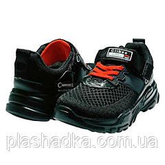 Кроссовки кросівки спортивная весенняя осенняя обувь мокасины 898 черный Clibee Клиби р.32-37