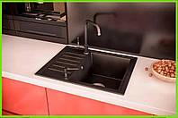 Кухонная прямоугольная гранитная мойка Aqua ( черная ) 555/455/170
