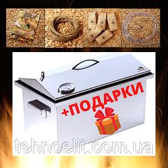 Домашняя коптильня нержавейка для горячего копчения с гидрозатвором домик с термометром 520х300х310