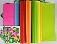 Набор цветной бумаги НЕОН А3/А4 16л