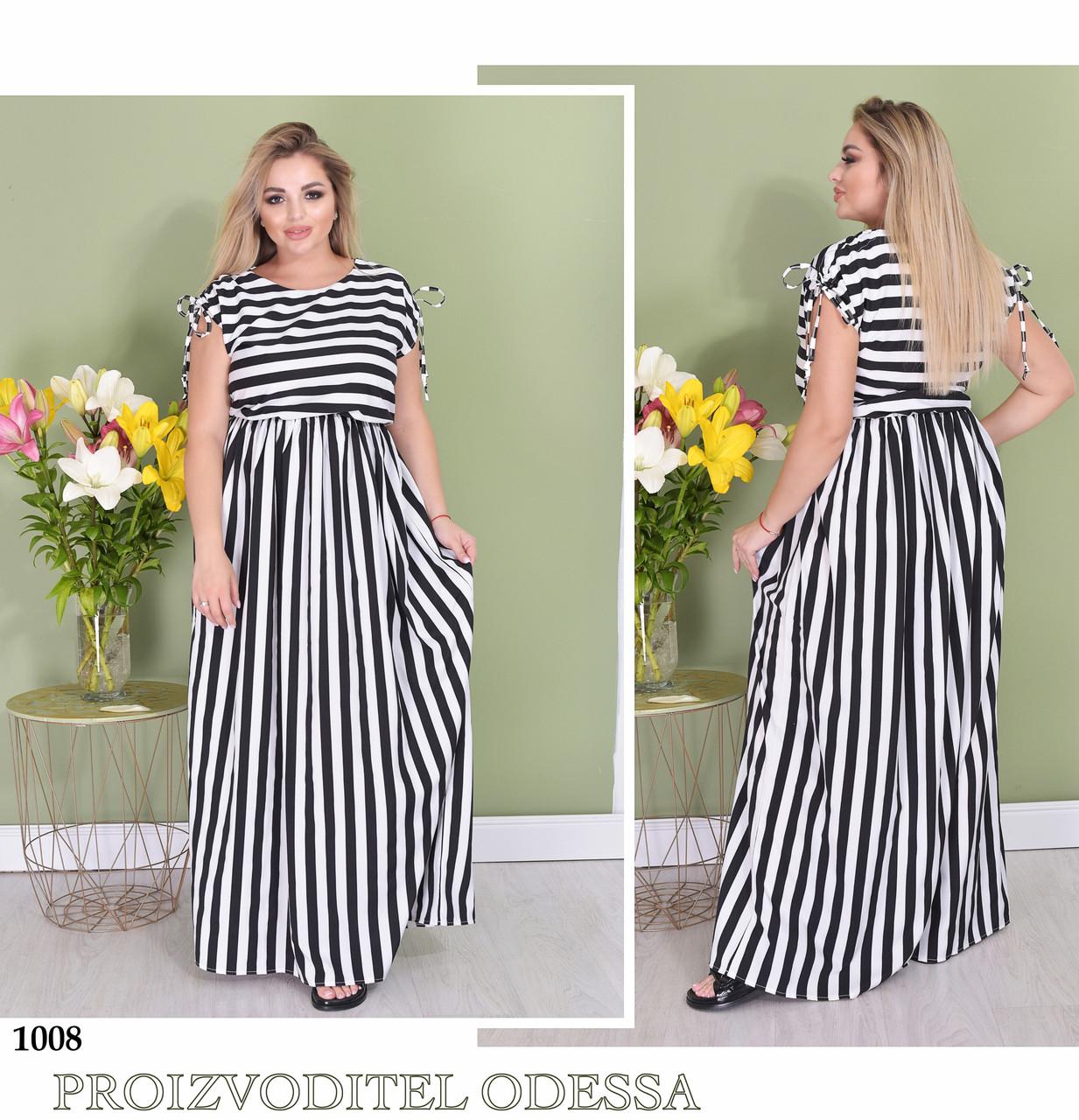 Плаття довге чорно-біле софт 50,52,54,56,58,60