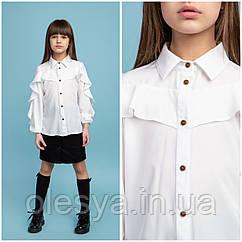 Блузка школьная для девочек Esmee тм BrilliAnt Размеры 116-140