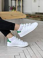Adidas Stan Smith белые кроссы. Женская обувь Адидас Стэн Смит. Женские кроссовки повседневные.