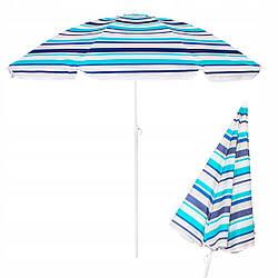 Пляжный зонт с регулируемой высотой Springos 160 см BU0006 для дома, сада и пляжа