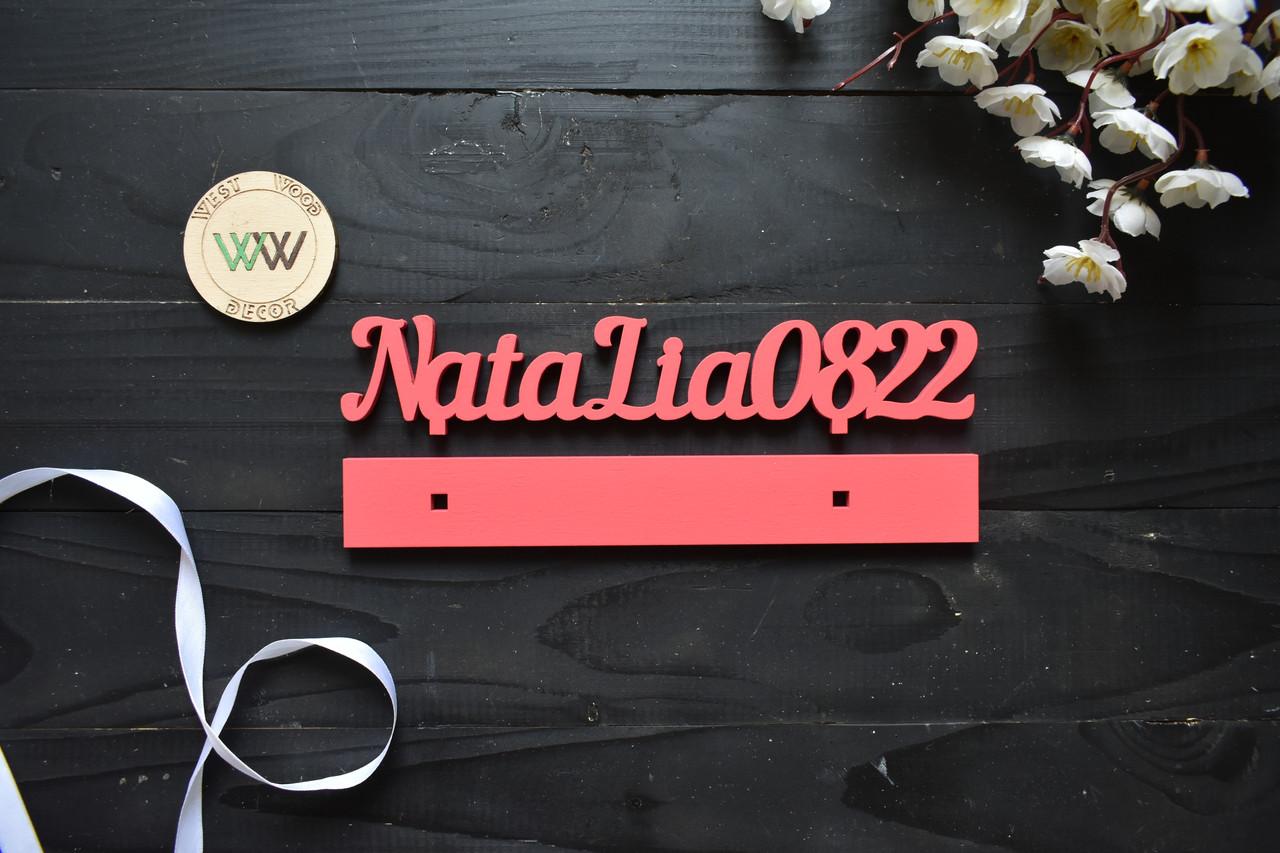 Логотип из дерева, хештег, название профиля, название магазина instagram на подставке