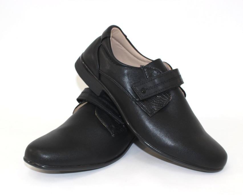Черные подростковые туфли для мальчишек