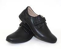 Черные подростковые туфли для мальчишек, фото 1