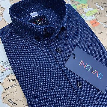 Рубашка детская  синяя c патой на рукаве 30106. INGVAR