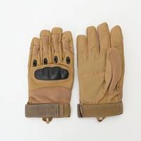 Тактические перчатки GL617 с защитой бежевые
