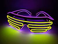 Светодиодые очки светящиеся в темноте фиолетовый желтый