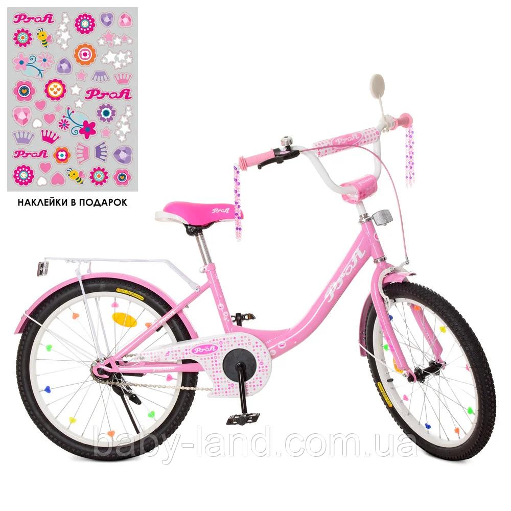 Велосипед двухколёсный детский 20 дюймов Profi XD2011 розовый