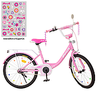 Велосипед двухколёсный детский 20 дюймов Profi XD2011 розовый, фото 1