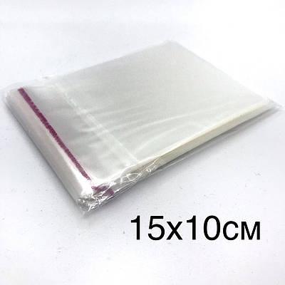 Поліпропіленовий пакет з клейкою стрічкою 15*10см, в закритому виді 12*10см.