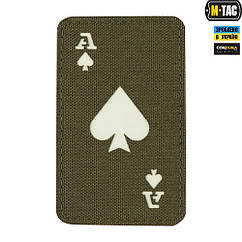Патч M-Tac Ace Of Spades Laser Cut Світлонакопичувач/Green