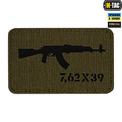 Патч M-Tac AKM Laser Cut Green/Black