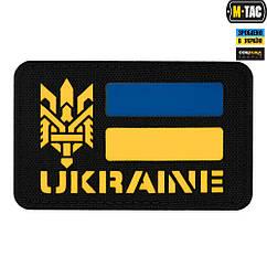 Патч M-Tac Ukraine Laser Cut З Тризубом Black/Yellow/Blue
