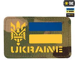 Патч M-Tac Ukraine Laser Cut З Тризубом Multicam/Yellow/Blue